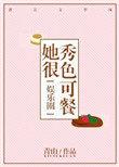 [古剑奇谭三]风起连山(炤洛)