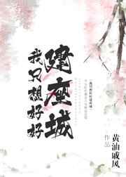 强迫臣服(1v1,黑道,H)
