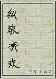 饕餮小食播 GL