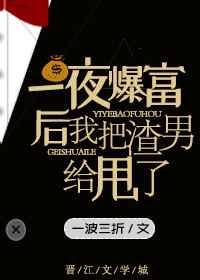 水妖(npH)