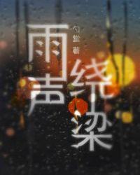 傻女人郑秋月(np)