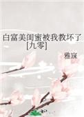养成的Omega变成了A