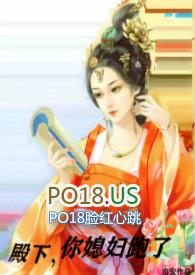 你是我的Omega