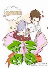 DS之军医-v文